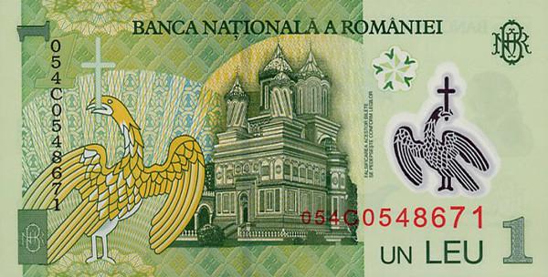 ron-1-new-romanian-leu-1